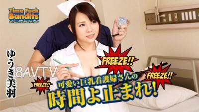 免費線上成人影片,免費線上A片,CARIB-042918-651 - [無碼]最新加勒比 042918-651 時間的強盜 時間停止護士編 美羽