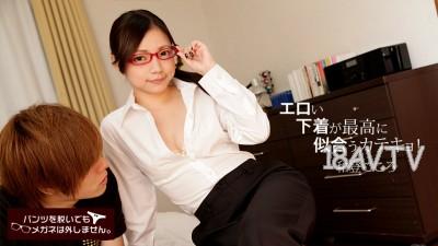 免費線上成人影片,免費線上A片,1PONDO-112118_772 - [無碼]最新一本道 112118_772 脫掉褲子也不摘掉眼鏡的家庭老師 和登