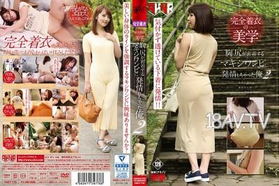 免費線上成人影片,免費線上A片,FSET-778 - [中文]完全穿著衣服的美學 我對著穿著緊身連衣裙的美女發情了。2 美咲佳奈 花咲一杏 奏自由