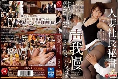 免費線上成人影片,免費線上A片,JUY-605 - [中文]忍住聲音 人妻社長秘書 在社長家裡舉辦的創立20週年紀念派對裡發生的事情。 八乃翼 八乃つばさ