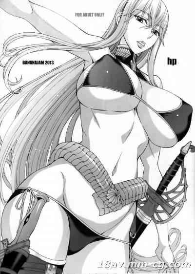 (サンクリ61) [ばななじゃむ (はんざきじろう)] hp (戦場のヴァルキュリア)