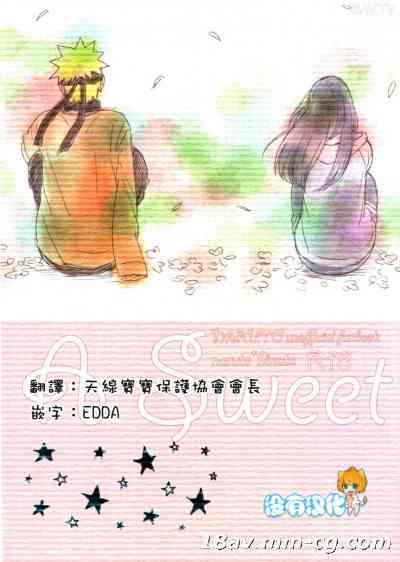 [沒有漢化] (全忍集結) [blink (しもやけ)] A Sweet Nightmare (NARUTO -ナルト-)