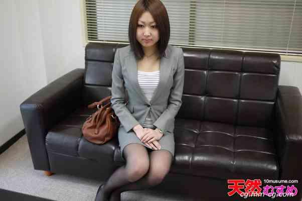 10musume 2012.04.13 素人AV面接 貧欲OL