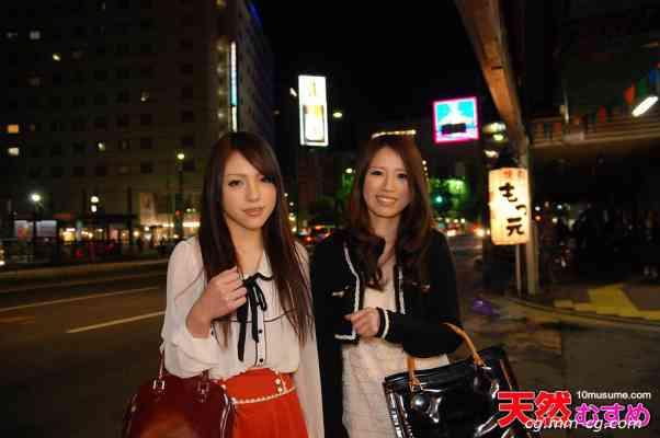 10musume 2012.08.10 與女性朋友一起 麻衣&亞美 儷人雙飛