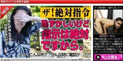 10musume 2012-12-18 ザ!絶対指令 ~指示に従って公園で露出~ 蓮場佳奈