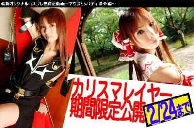 1000giri 2009-08-28 Michi