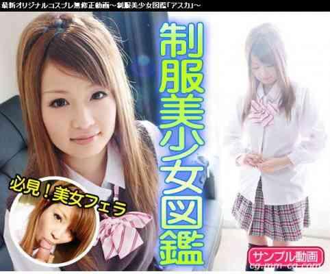 1000giri 2011-03-11 Asuka
