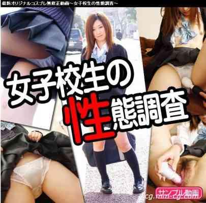 1000giri 2011-03-14 Marina