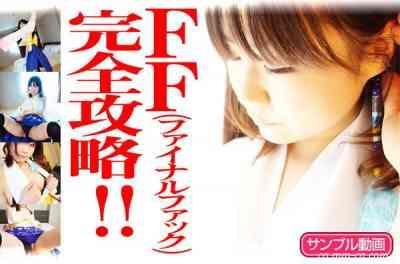 1000giri 2011-06-06 Mio