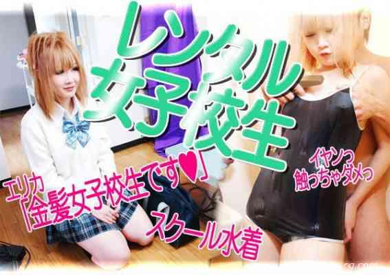 1000giri 2011-06-10 Erika