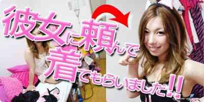 1000giri 2011-07-08 Erina
