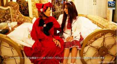 1000giri 2012-10-29 Yuria & Riona レズフェティシズム~2人で仲良く電マ遊び~ユリア &リオナ