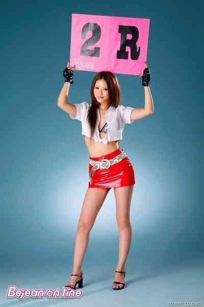 Bejean On Line 2009-02 [Poster]- Kaera Uehara
