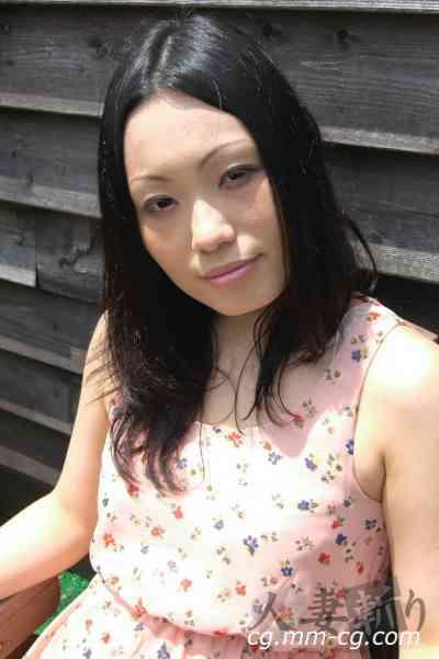 C0930 hitozuma0621 Hisako Nishioka 西岡 久子