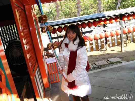 G-AREA 2011-01-28 Limited Edition - Aisya