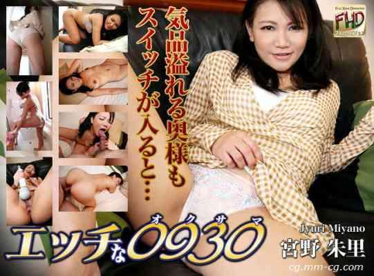 H0930 ori881 Jyuri Miyano宮野 朱里