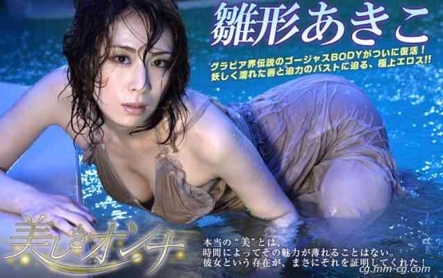 image.tv 2006.07.01 - Akiko Hinagata 雛形あきこ - 美しきオンナ