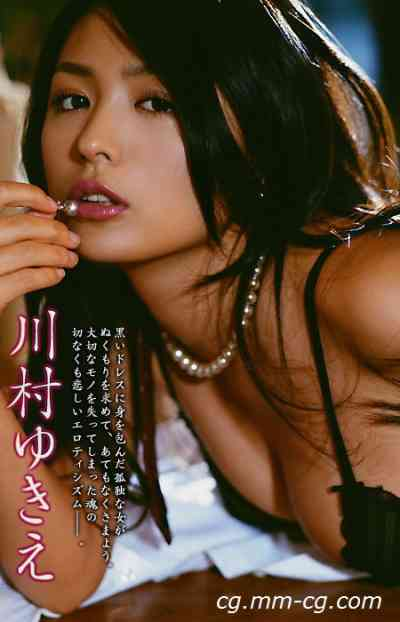 image.tv 2007.03.01 - Yukie Kawamura 川村ゆきえ - Black Lady