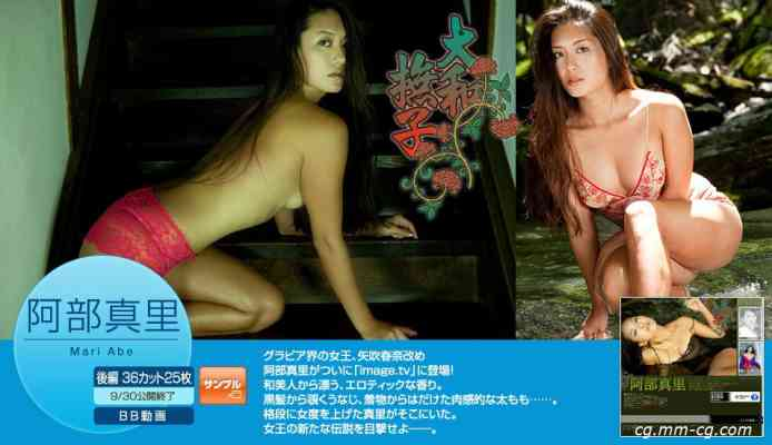 image.tv 2010.09 - 阿部真里 (矢吹春奈改め) - 大和撫子 後編
