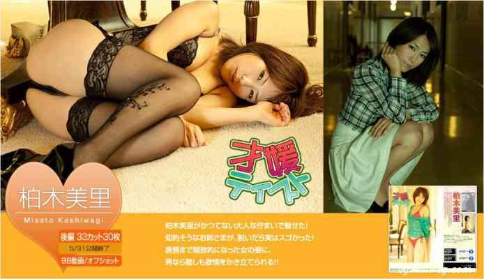 image.tv 2012.05 - idols03 take02 柏木美里(Misato Kashiwagi) 後篇