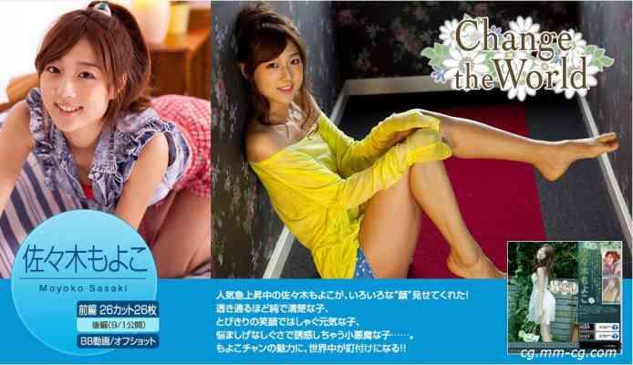 image.tv 2012.09 - 佐々木もよこ Moyoko Sasaki『Change the World』