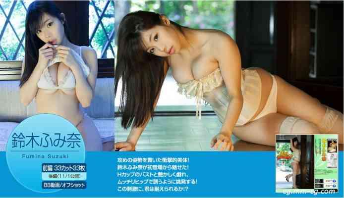 image.tv 2012.10 - Fumina Suzuki