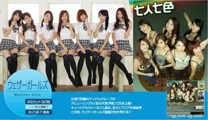 image.tv 2012.10 - ウェザーガールズ Weather Girls 七人七色