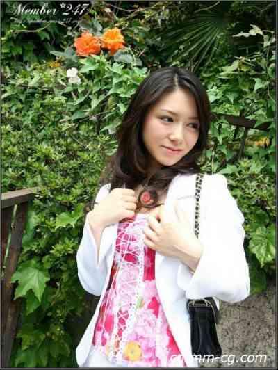 Maxi-247 GIRLS-S GALLERY MS130 Yuuka