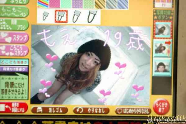 Real File 2003 r022 MOE SAEKI 佐伯 もえ