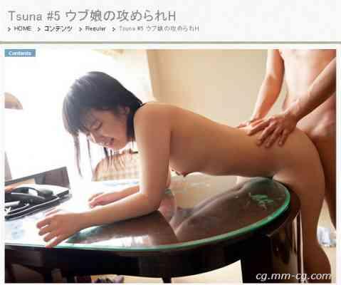 S-Cute 267 Tsuna #5 ウブ娘の攻められH