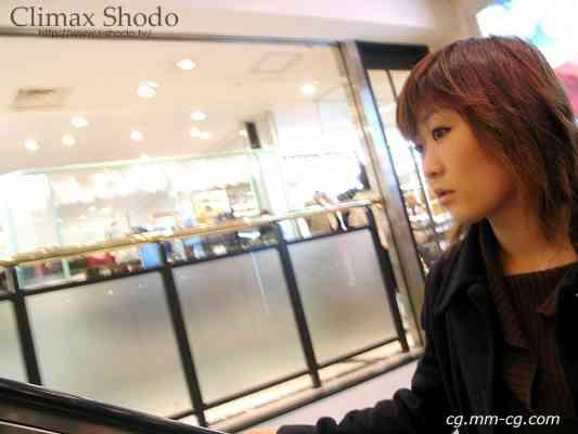 Shodo.tv 2004.02.05 - Girls - Harumi (春美) - 学生