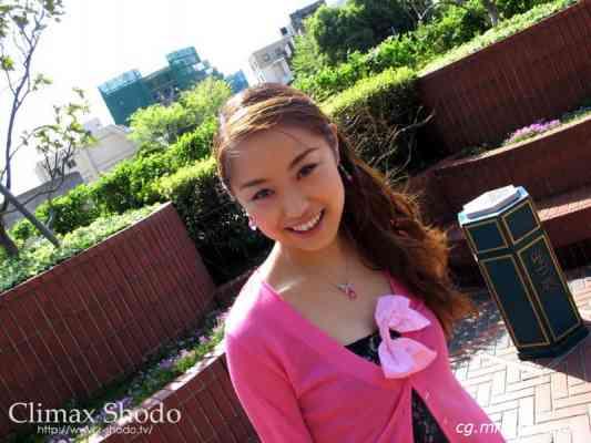 Shodo.tv 2004.07.09 - Girls - Eri (絵里) - OL