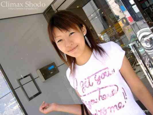 Shodo.tv 2004.09.10 - Girls - Kanoko (かのこ) - 女子大生