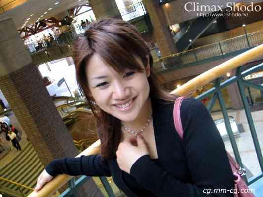 Shodo.tv 2004.12.20 - Girls - Yoshika (吉香) - 建設会社OL