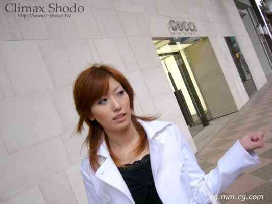 Shodo.tv 2005.05.18 - Girls - Rikako (里佳子) - 美容部員