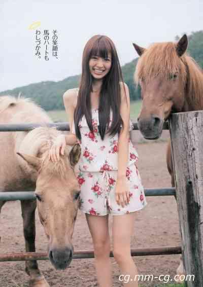 Weekly Playboy 2010 No.41 逢沢りな 川村ゆきえ Cica 森田美位子 可愛きょうこ 他