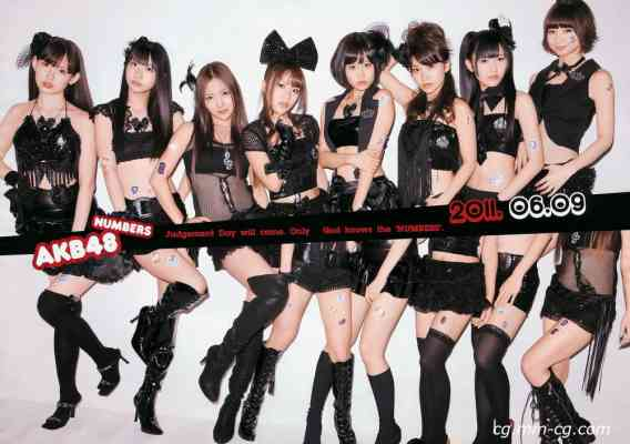 Weekly Playboy 2011 No.23 AKB48 下京慶子 上原多香子 西田麻衣 島崎遙香 西宮七海