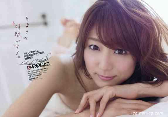 Weekly Playboy 2012 No.24 綾瀬はるか 佐々木もよこ 島崎遥香 渡り廊下走り隊7 波瑠