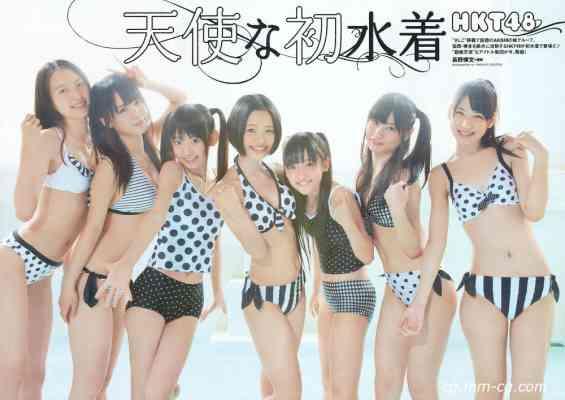 Weekly Playboy 2012 No.30 柏木由紀 HKT48 山本舞衣子 杉本有美 広瀬アリス 星美りか 他