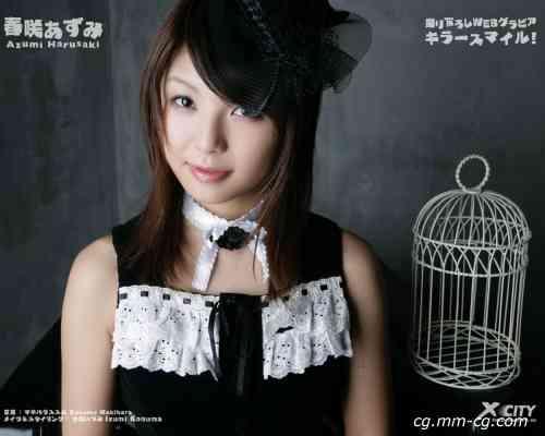 X-City 051 Azumi Harusaki (春咲あずみ)