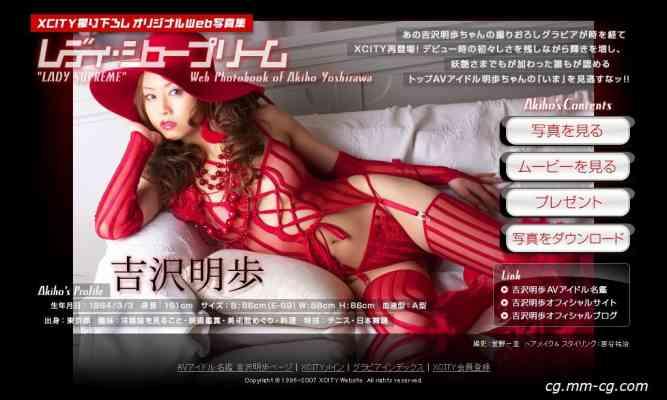 X-City 072 Akiho Yoshizawa (吉沢明歩)