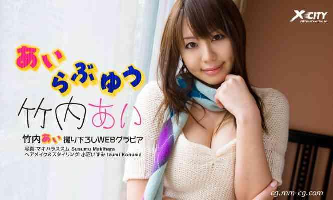 X-City 081 Ai Takeuchi (竹內あい)