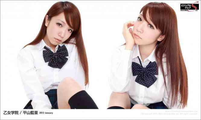 YS Web Vol.463 Airi Hirayama 平山藍里