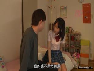 DV-1639-[中文]被繼父調戲。雲乃亞美