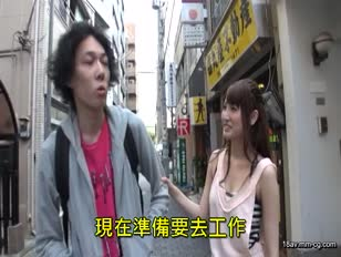 DV-1592-[中文]愛澤佳鈴的下流言語交尾