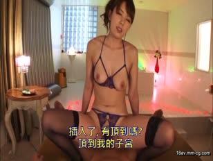 JUFD-401-[中文]只全心注視著你的淫語中出泡泡浴 波多野結衣