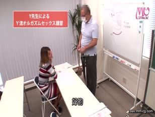 WANZ-445-[中文]開發子宮頸 10倍快感大昇天 AIKA