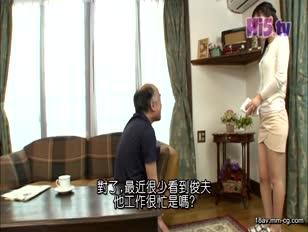 VENU-561-[中文]退休超色公公玩弄媳婦 阪口麗奈