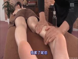 MIDE-550-[中文]顫抖痙攣不停的性感開發精油按摩 平澤鈴 平沢すず