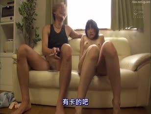 SHKD-806-[中文]絶對強姦 可愛女大生篇 樞木葵 枢木あおい